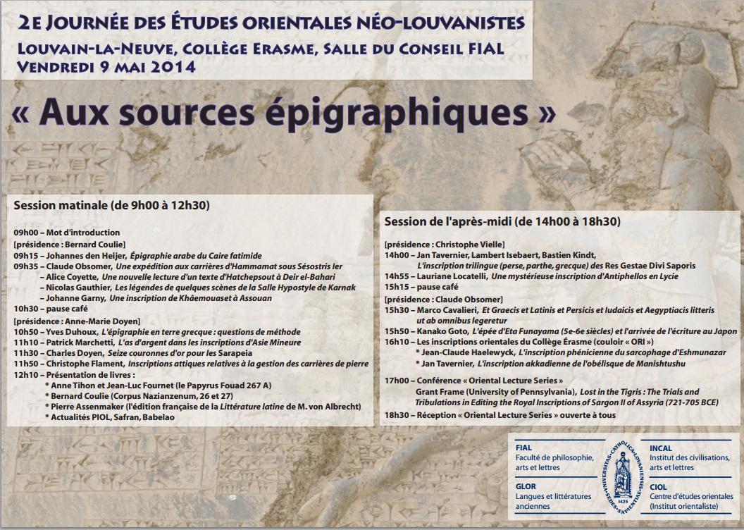 Journée-études-orientales-néo-louvanistes-2014