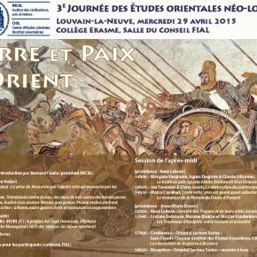Journée-études-orientales-néo-louvanistes-2015