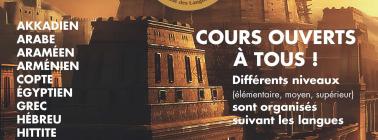 Académie Belge pour l'Étude des Langues Anciennes et Orientales : session d'été 2015