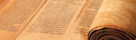Un Sefer Torah du sud marocain