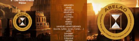 Académie Belge pour l'Étude des Langues Anciennes et Orientales : session d'été 2016