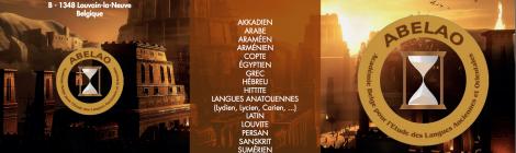 Apprendre les langues anciennes et orientales pendant les vacances